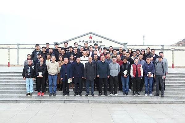 统战新语 | 知乎CEO周源、咪蒙等52名网络人士出席理论研讨班
