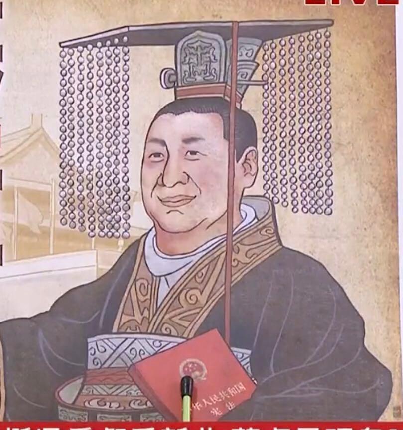 "【CDTV】习近平掉书袋:""通商宽衣""后续 —— ""萨格尔王"""
