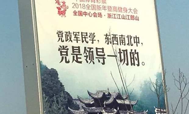 NGOCN | 欢迎进入广电总局的新时代
