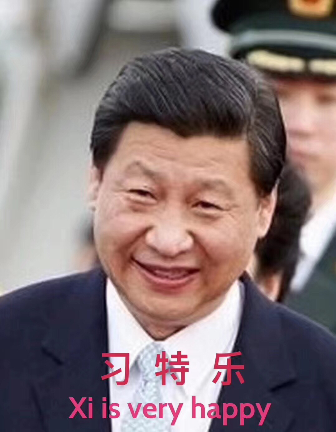 【图说天朝】三届连任国运昌隆  四海归心全民效忠