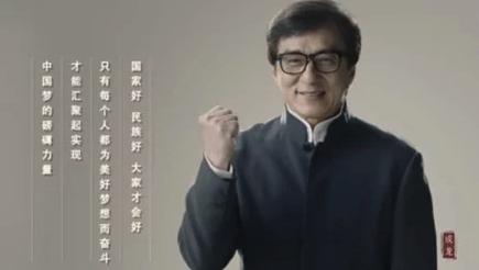 苹果日报 | 冯睎干:如何爬上中国人渣榜?