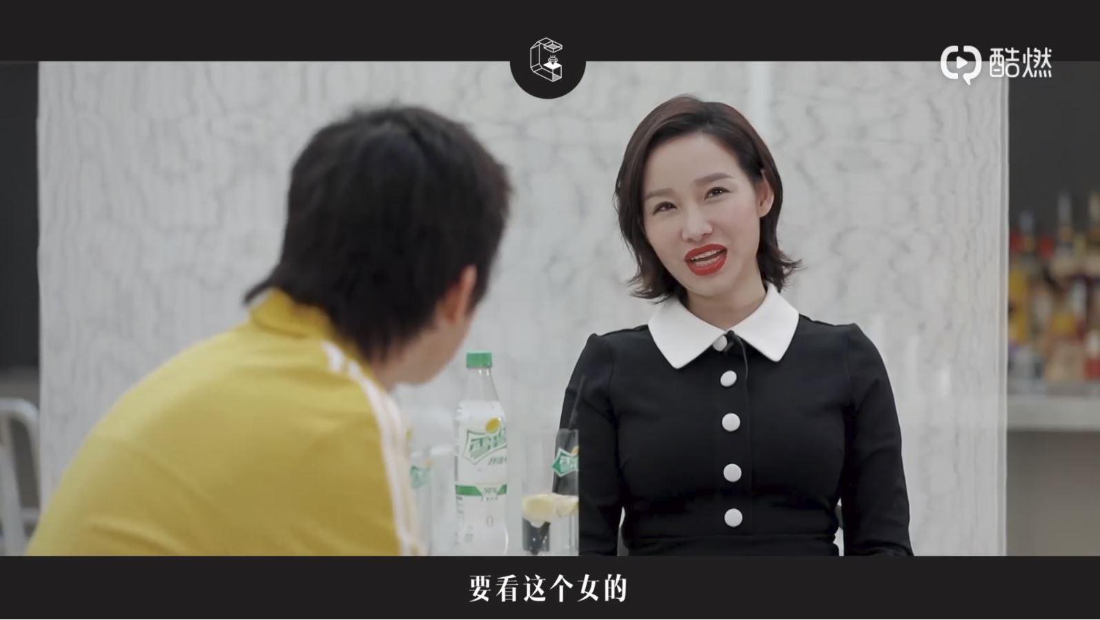 【CDTV】对话 @Ayawawa:未来50年女权占不了主流