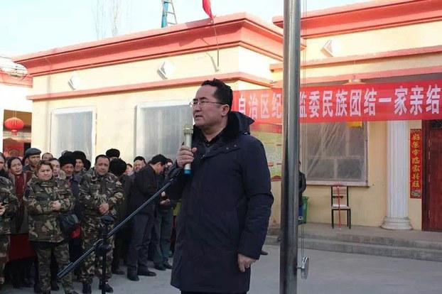 自由亚洲 | 被控传播非法信息 新疆8名维族哈族网民被刑拘