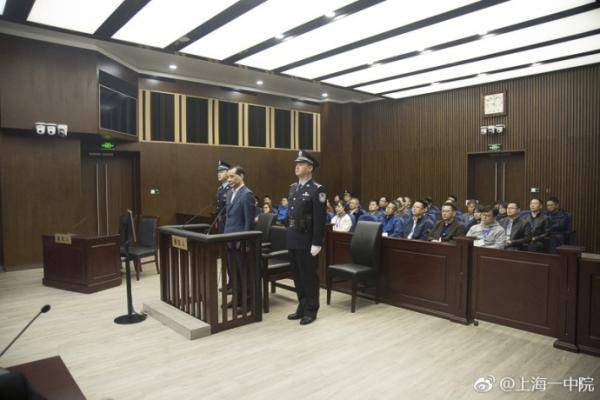 自由亚洲 | 安邦董事长吴小晖案开庭 邓小平外孙婿身份惹关注