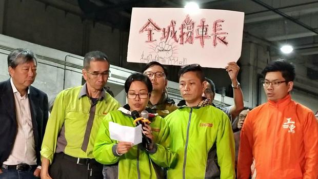 自由亚洲 | 九巴解雇工会领袖成众矢之的  打压劳方各界关注
