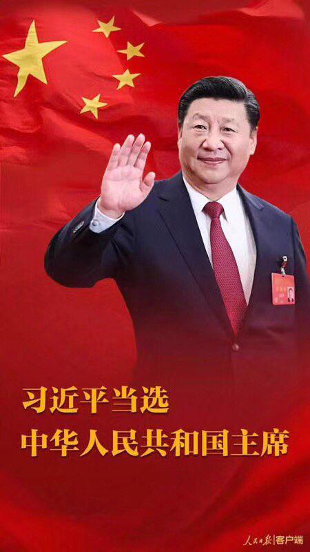 """【麻辣总局】 """"梁家河红色之旅""""七日游活动,欢迎踊跃报名"""