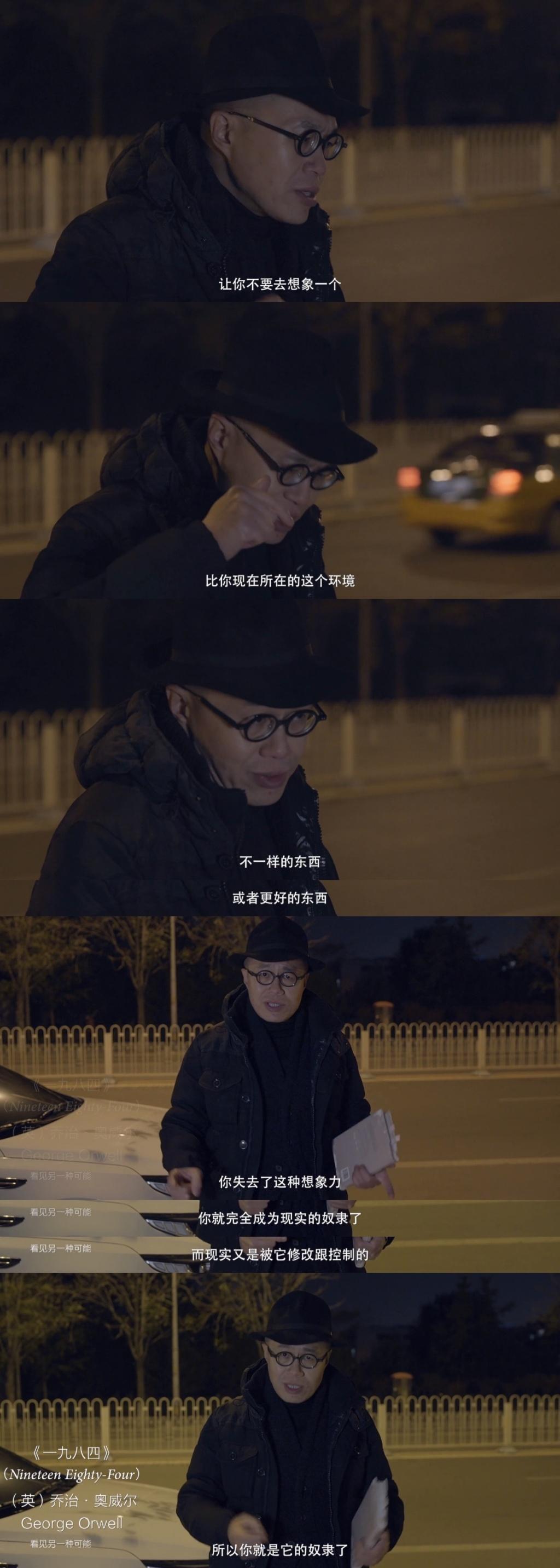 【麻辣总局】一档文化节目的求生欲