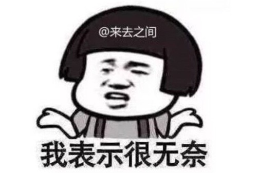 【众人推】中国爸爸