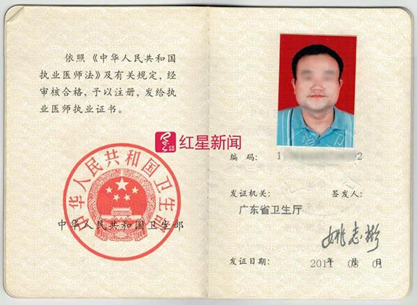 """【立此存照】如今全中国都知道""""鸿茅药酒是毒药""""了"""