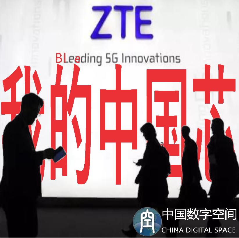 奇客资讯 | 报道称联华电子和中国公司合作窃取美光芯片机密