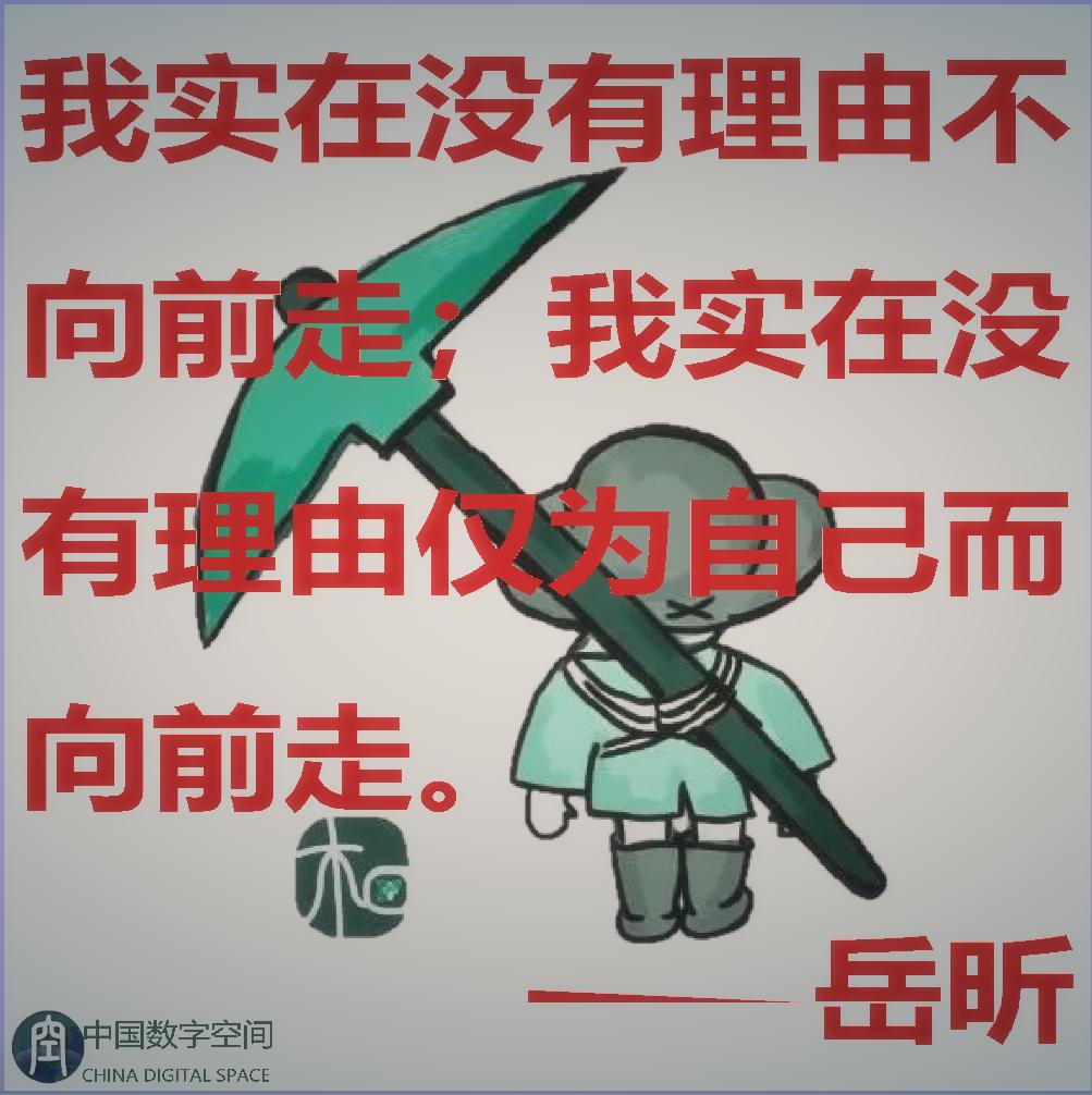 长平观察:有组织有预谋地打破权力魔咒