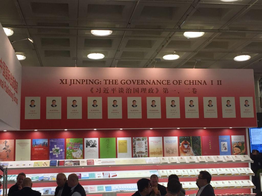 """【图说天朝】伦敦书展中国展台之""""习文化""""输出"""