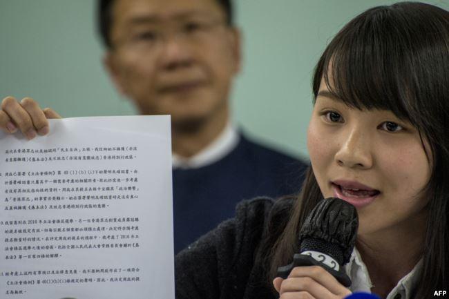 美国之音   香港民主派回应美国人权报告