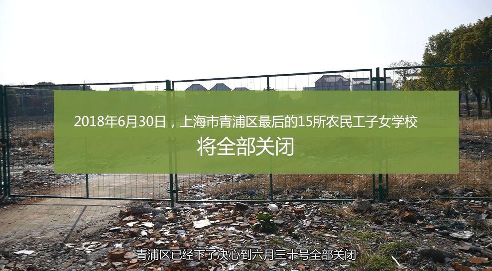 "NGOCN君 | 上海十年""纳民""将走到尽头"