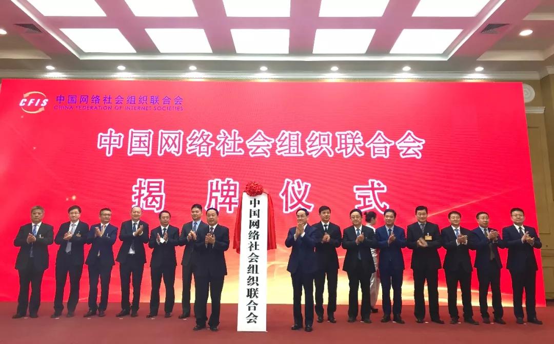美国之音 | 不再野蛮生长,中国互联网业纳入党的领导