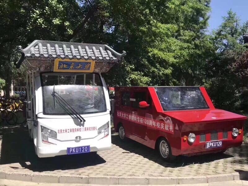 【异闻观止】北京大学马克思主义学会公开寻求指导老师