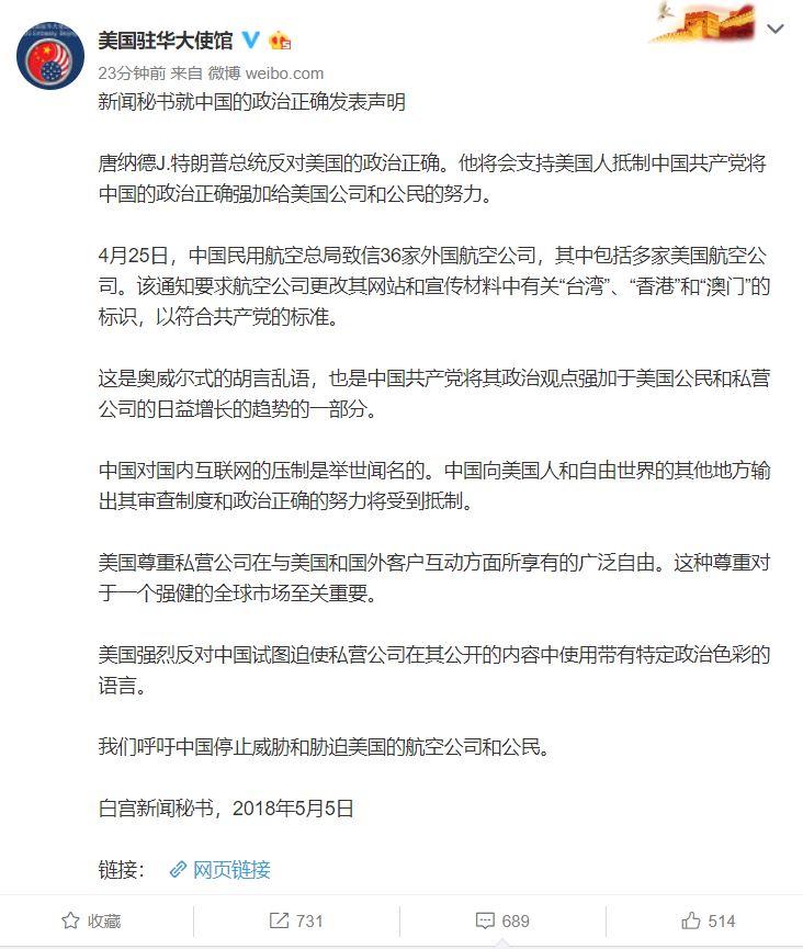 """【网络民议】这个发""""奥威尔式胡言乱语""""的还没被封号"""
