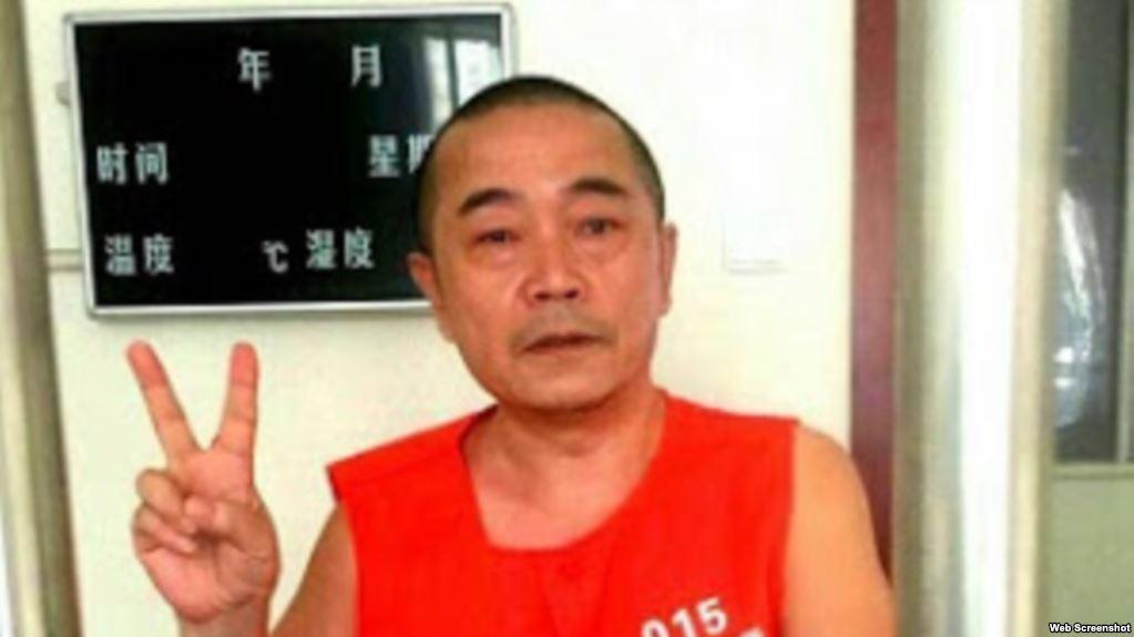 美国之音 | 中国审判记录侵犯人权事件的异议人士