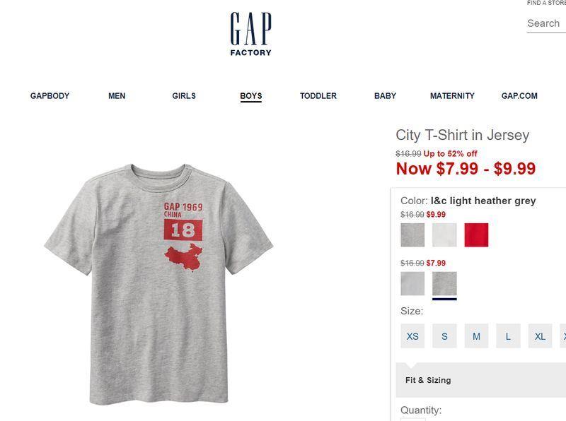 【对比新闻】GAP为地图T恤道歉 vs 国人在越南穿南海九段线