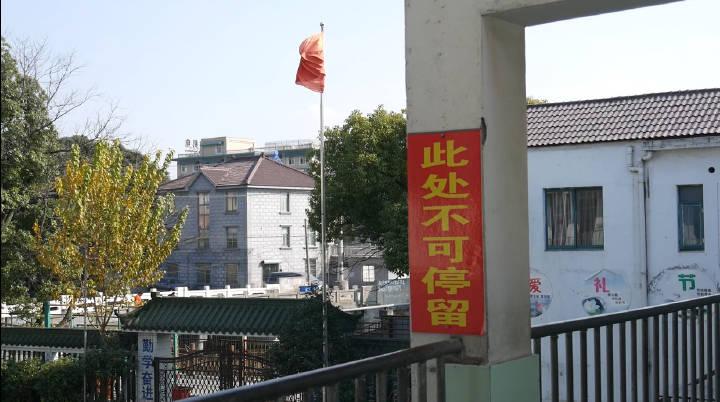 NGOCN | 关停倒计时:上海15所农民工子女学校最后的学期