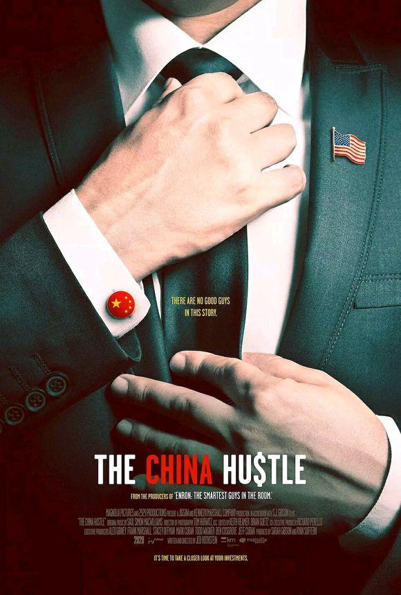 【CDTV】纪录片:中国骗局 The China Hustle