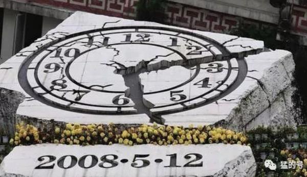 猛的号 | 汶川地震10年,那些写报道的人在哪里呀