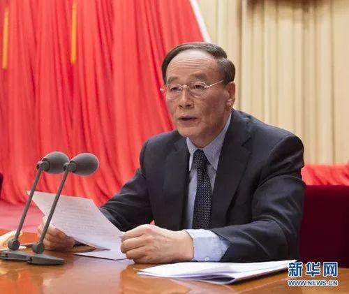 新京报 | 国家副主席王岐山首次以这个新身份亮相