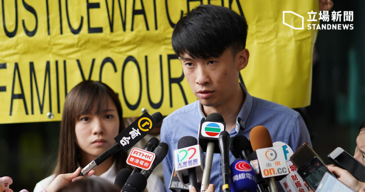 立场新闻   桑普:梁游非法集结案的两大重点