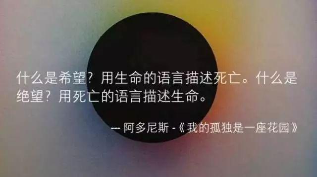 黄辉 | 惨案发生的时候 学校应不应该和孩子说?