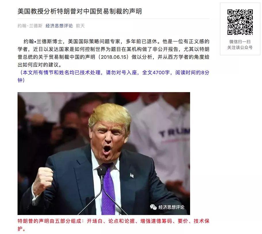 极简金融邦 :暴风雨前的宁静,中美贸易战即将迎来终极对决(转载)