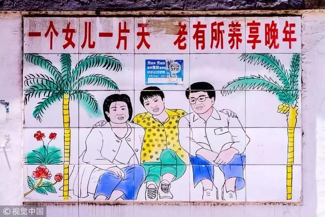 """侯虹斌:儿童节,该如何面对那些""""消失的女孩""""?"""