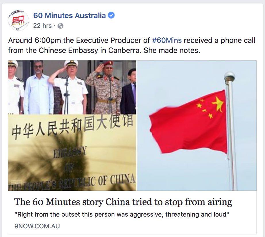 【立此存照】中国使馆官员向澳洲节目组怒吼要求撤档被拒