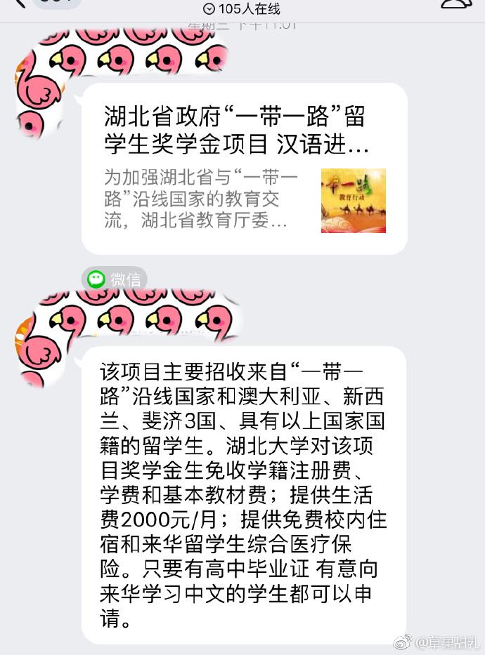"【CDTV】本国生与留学生的""一国两舍"""