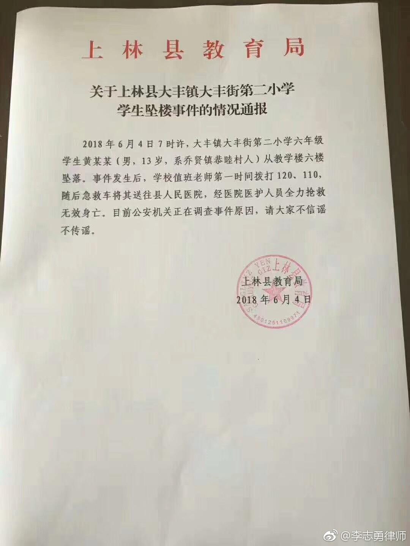 【河蟹档案】习近平语言风格研究