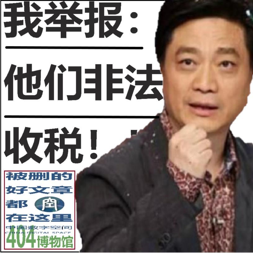 【朋友圈】公私分开说崔与冯刘范事