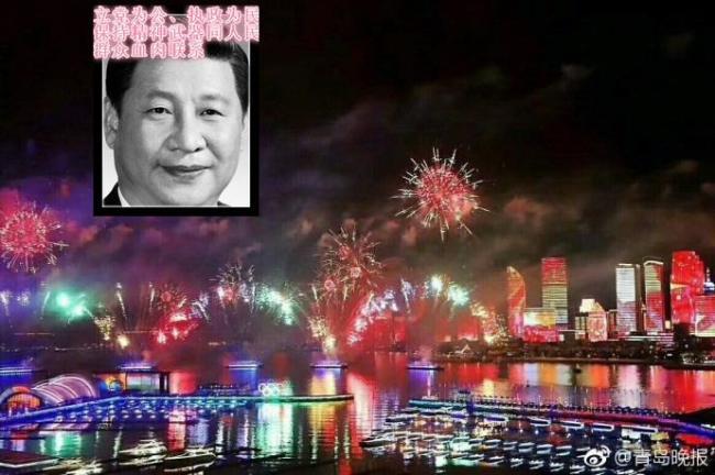 钟轩步: 到中国开会去