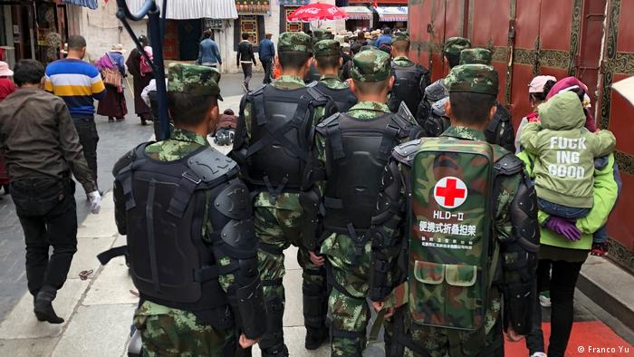 德国之声 | 西藏过宗教节日 中国24小时巡查