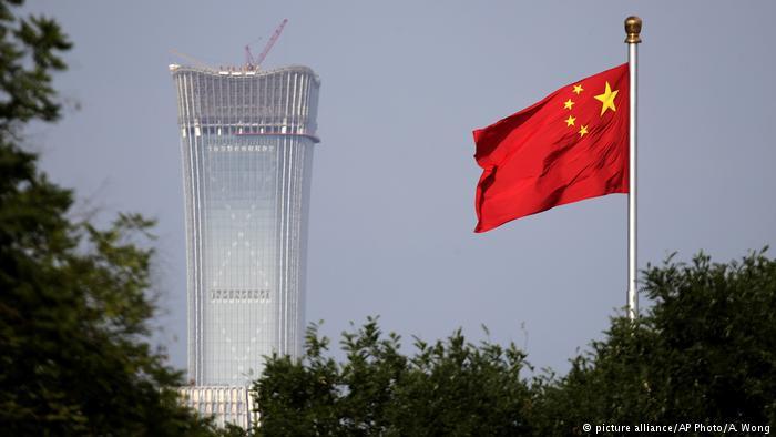 德国之声 | 中媒引舆论反关税 美国提数字呛北京