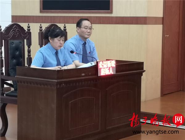 扬子晚报 | 全国首例侵犯烈士名誉案今日在淮安宣判