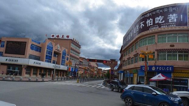 自由亚洲 | 流亡藏人探亲印象:生活改善但权利生态恶化