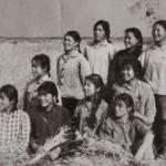 刘祖根:在上海知青进疆55周年纪念会上的讲话