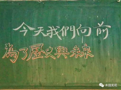 木田:我们到底要怎样的高考作文教育?