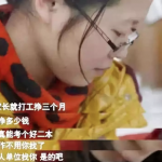 蒲荔子 | 这就是2018年广东高考优秀作文
