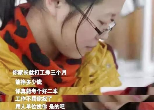 蒲荔子   这就是2018年广东高考优秀作文