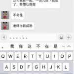 """【网络民议】学校性侵案,""""官家一味袒护失去的是自己的信用"""""""