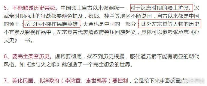 """【旧闻】习近平讲故事:""""精忠报国""""是我一生追求的目标"""