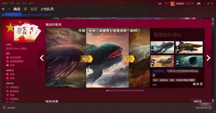 知乎   如何看待Steam与完美世界合作推出Steam中国版?