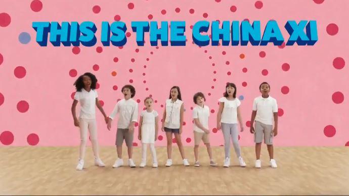 【众人推】《This is the China Xi》