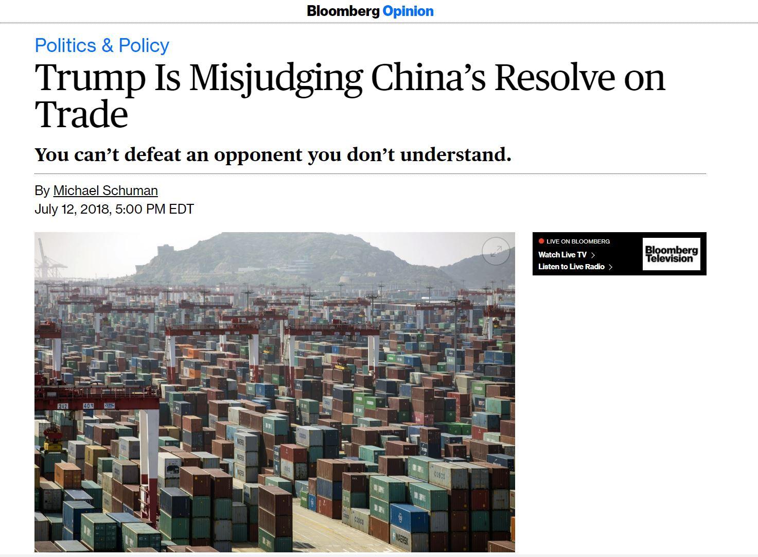 """【墙的妙用】彭博社说""""特朗普误判了中国在贸易战上的决心""""?"""