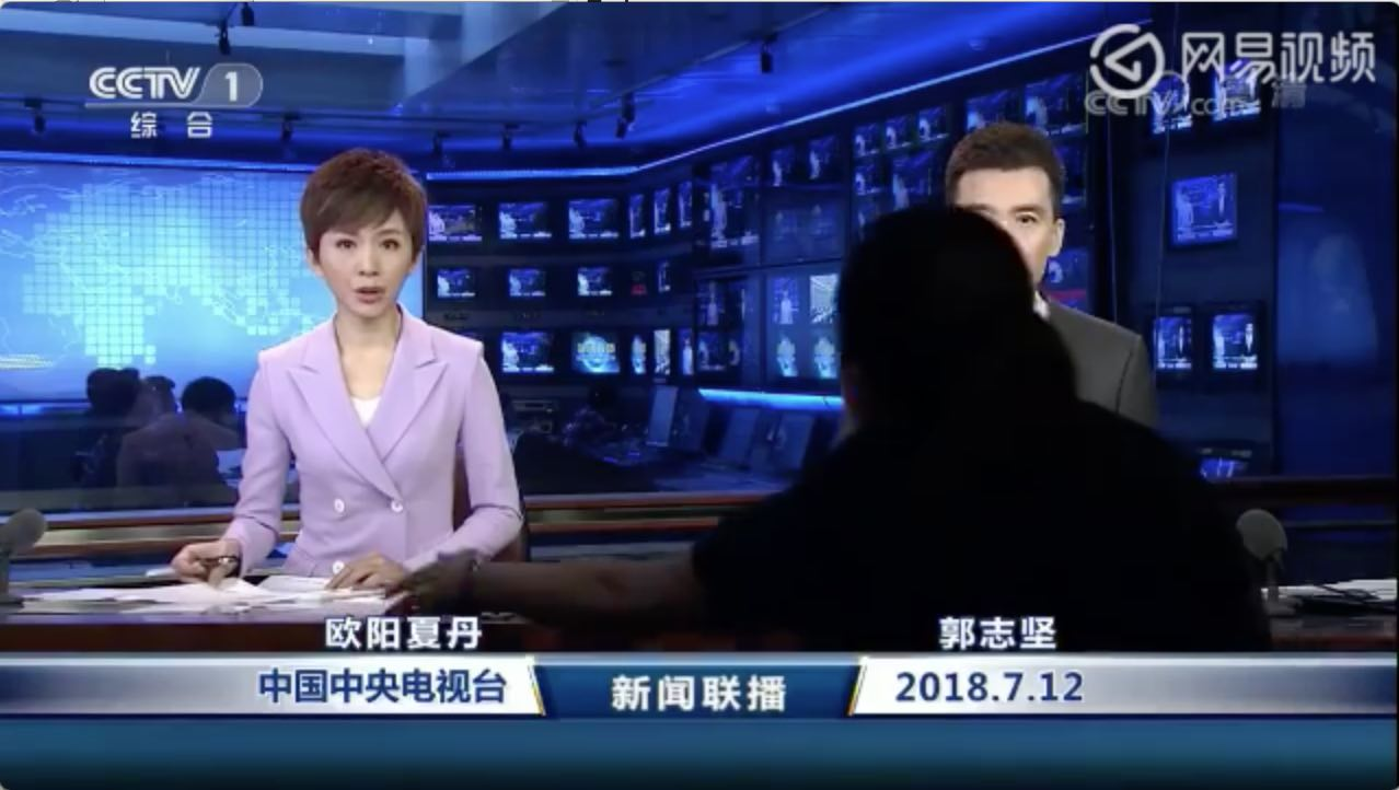 【CDTV】2018年7月12日,央视新闻联播发生播出事故